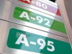 Що буде, якщо їздити на 92-му бензині замість 95-го