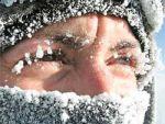 Як запобігти обмороженню та обвітренню