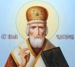 Свято святого Миколая Чудотворця: історія, традиції, прикмети, молитви