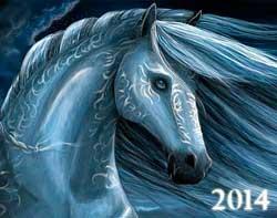Як зустріти Новий рік 2014 (Коня)