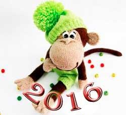 Як зустріти Новий рік 2016